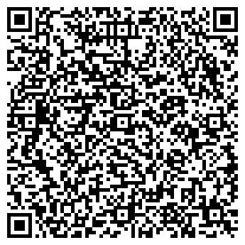 QR-код с контактной информацией организации АльфаГрупп, ООО