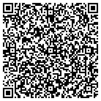 QR-код с контактной информацией организации ШКОЛА № 1212