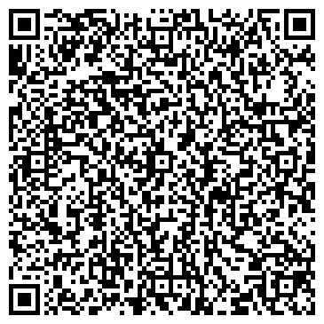 QR-код с контактной информацией организации Дивэкс, ООО
