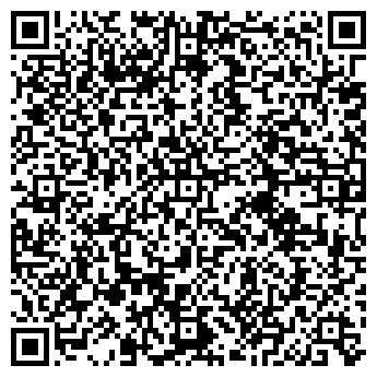 QR-код с контактной информацией организации Лига Дон, ООО