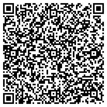 QR-код с контактной информацией организации Инфин , ООО