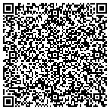 QR-код с контактной информацией организации Удовенко О.В., ЧП