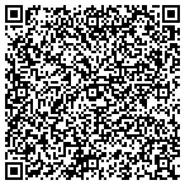 QR-код с контактной информацией организации Хуурре Украина, ООО
