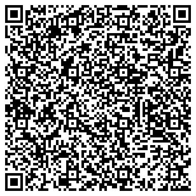 QR-код с контактной информацией организации Эксима Плюс, ДП (Елки-палки)