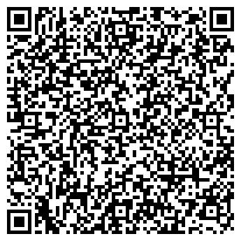 QR-код с контактной информацией организации РЭНДПАКО, ПК, ООО