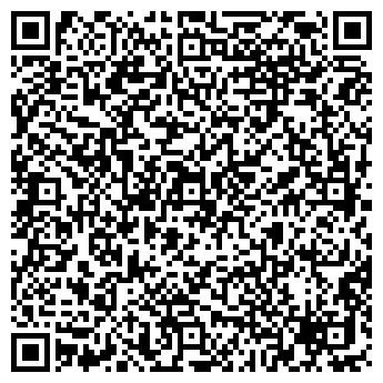 QR-код с контактной информацией организации Антико сервис, ООО