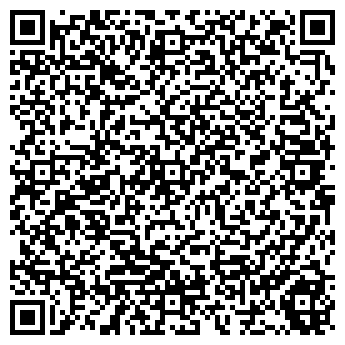 QR-код с контактной информацией организации КМТех, ЧП