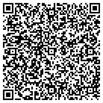 QR-код с контактной информацией организации Интерфом, ООО