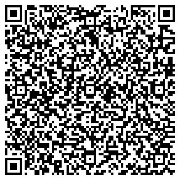 QR-код с контактной информацией организации Транс Энерджи Сервис, ООО