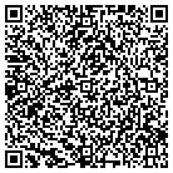 QR-код с контактной информацией организации УТПКС, ООО