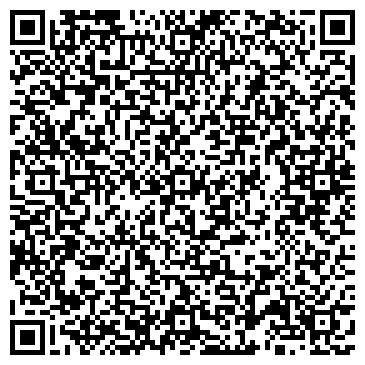 QR-код с контактной информацией организации Дримраш, ООО (Dreamrush)