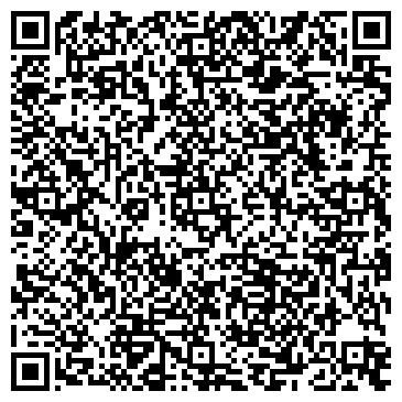 QR-код с контактной информацией организации Грин компани, ООО