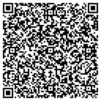 QR-код с контактной информацией организации Слободян Р.В., ЧП
