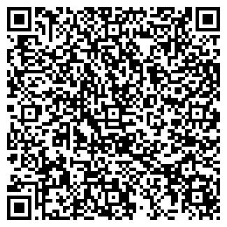 QR-код с контактной информацией организации Лигойл, ООО