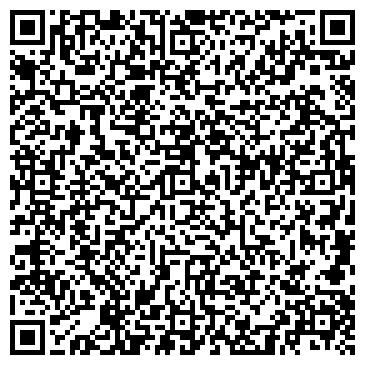 QR-код с контактной информацией организации ООО АТЛАНТИС, ООО (АЛЕФ-ВИНАЛЬ)