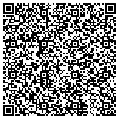 QR-код с контактной информацией организации Сота (Фабрика мягкой мебели), ООО