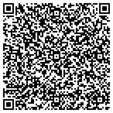 QR-код с контактной информацией организации Трейдинком Харьков, ООО