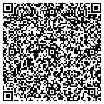 QR-код с контактной информацией организации Авега, ООО
