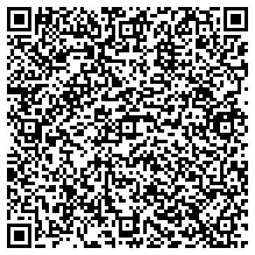 QR-код с контактной информацией организации Химкор, ООО