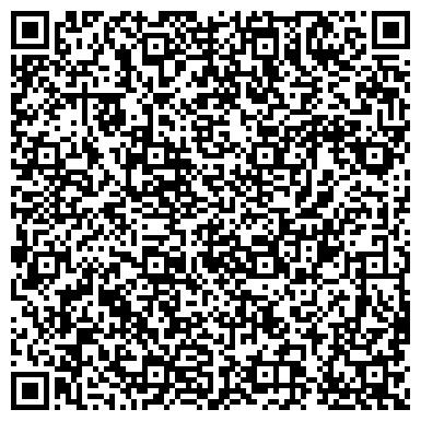 QR-код с контактной информацией организации ВИННЫЙ ДОМ ЛОГОС, АЛКОГОЛЬНЫЙ ХОЛДИНГ