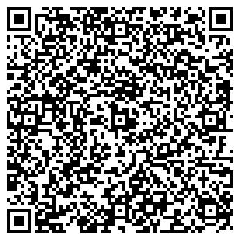 QR-код с контактной информацией организации Тесон, ООО