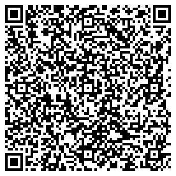 QR-код с контактной информацией организации Штумейзен, СПД