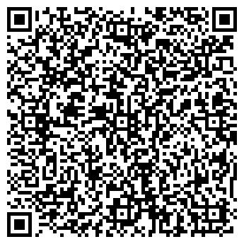 QR-код с контактной информацией организации Полигран-АК, ООО