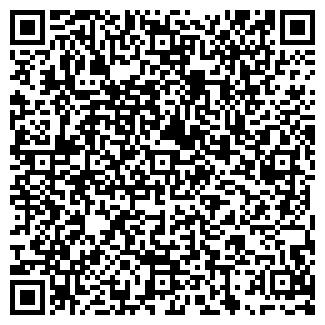 QR-код с контактной информацией организации Интерполитекс, ООО