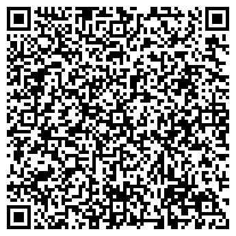 QR-код с контактной информацией организации Старпласт, ООО