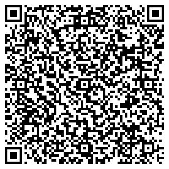 QR-код с контактной информацией организации ЧП БОНИТА, ЧП