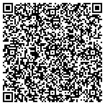 QR-код с контактной информацией организации Галайко Л. Р, СПД