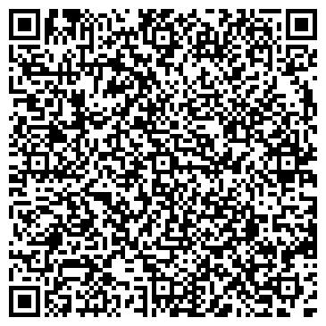 QR-код с контактной информацией организации Т-пласт, ООО
