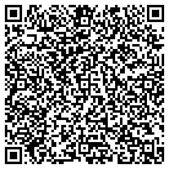 QR-код с контактной информацией организации Тайга-текстиль, ЧП