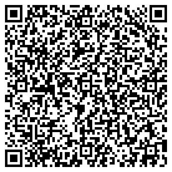 QR-код с контактной информацией организации Эко Нова, ООО