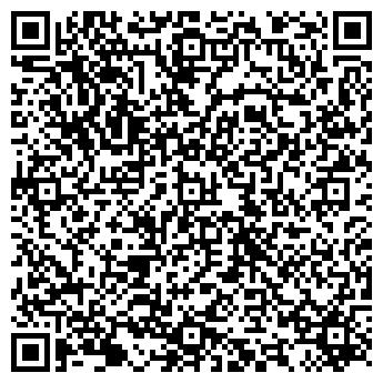 QR-код с контактной информацией организации Арт Кураж