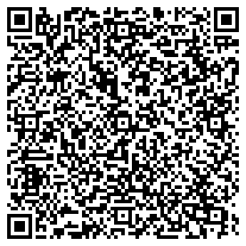 QR-код с контактной информацией организации Рамзеспласт, ООО