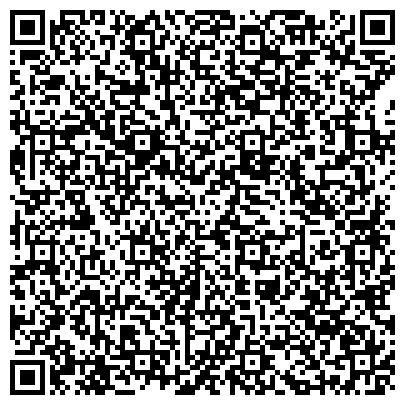 QR-код с контактной информацией организации Олимп, опытно-экспериментальный производственный центр, ООО