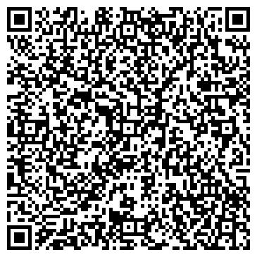 QR-код с контактной информацией организации Шаграй, ООО