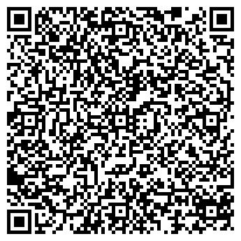 QR-код с контактной информацией организации Найда, СПД
