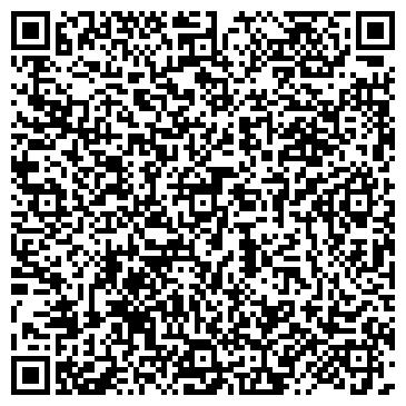 QR-код с контактной информацией организации Амиран XX1, ООО(Amiran XX1)