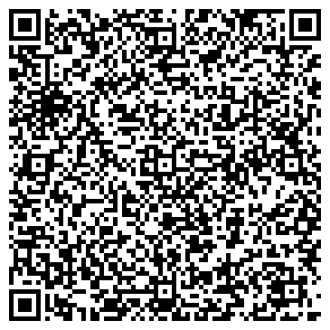 QR-код с контактной информацией организации Стяжка (ТМ M-Safe), ООО