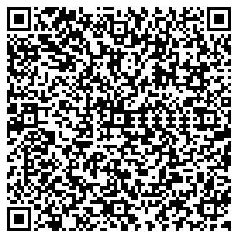 QR-код с контактной информацией организации Амиран XXI, ООО