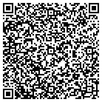 QR-код с контактной информацией организации Ретал Украина, ИП