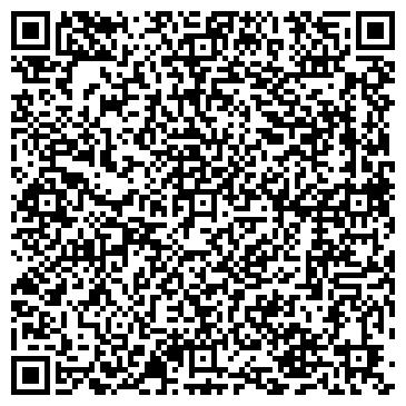 QR-код с контактной информацией организации Трио - Брокер, ООО