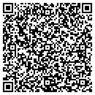 QR-код с контактной информацией организации Новейшие прозрачные технологии, ООО