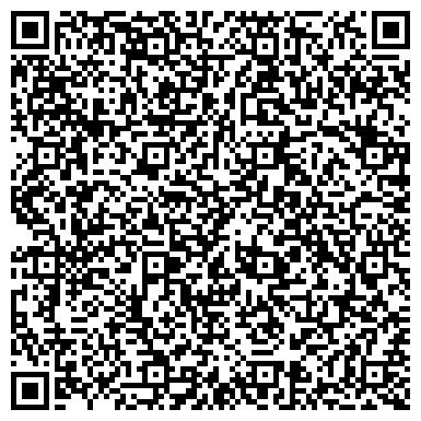 QR-код с контактной информацией организации Лидер Производственная фирма, ООО
