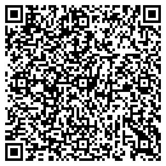 QR-код с контактной информацией организации БИ-АЙТИ