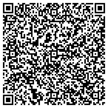 QR-код с контактной информацией организации Доминион, ООО