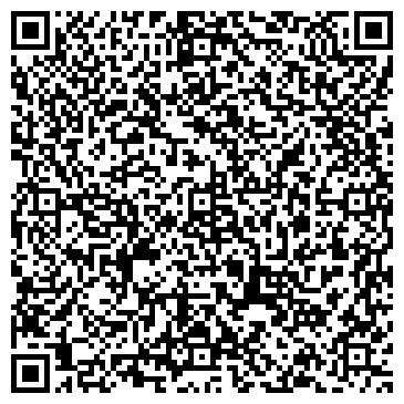QR-код с контактной информацией организации Торгтрассервис,ЧП