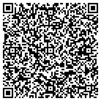 QR-код с контактной информацией организации Александр, ЧП